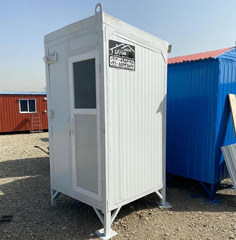 کانکس توالت